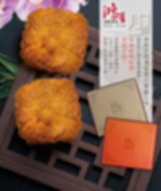 Redstar Moon Cake.jpg