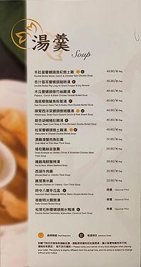 P4 Soup_s.jpg