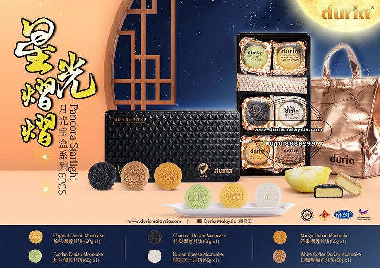 PANDORA STARLIGHT 月光宝盒之星光熠熠 6pcs