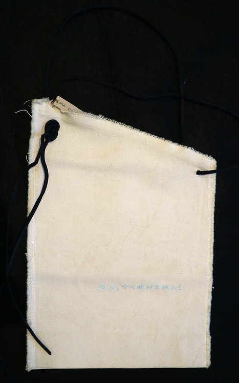 DoDoRAMA 豆豆 Embroidered Zip Bag