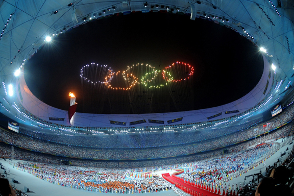 Olympic rings over the National