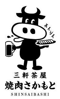 sakamoto_illust.jpg