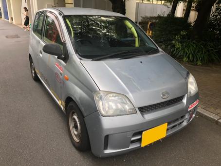 新宿区 ミラ 車検