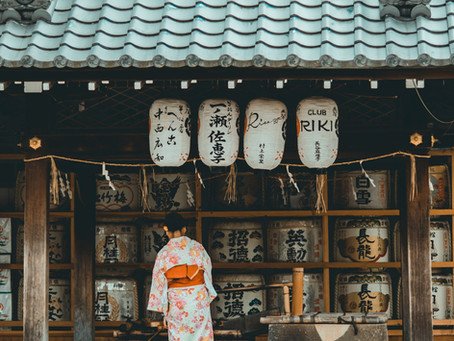 Episode 73: Inside Japan, with Jane Lawson & Amanda Kendle