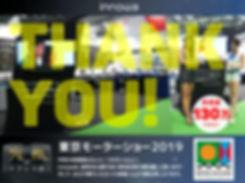 191106_thankyou_TMS.jpg