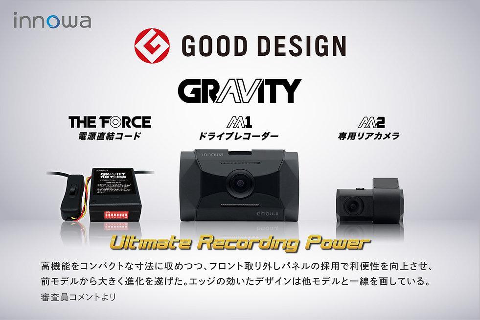 201006_goodDesign2019_poster_1200x800.jp