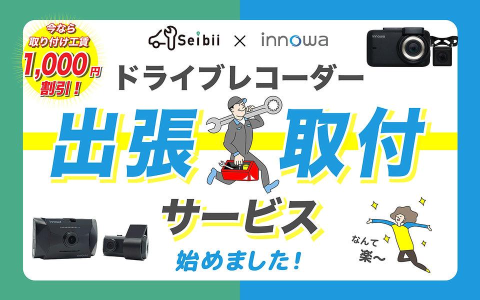 seibi poster_3.jpg