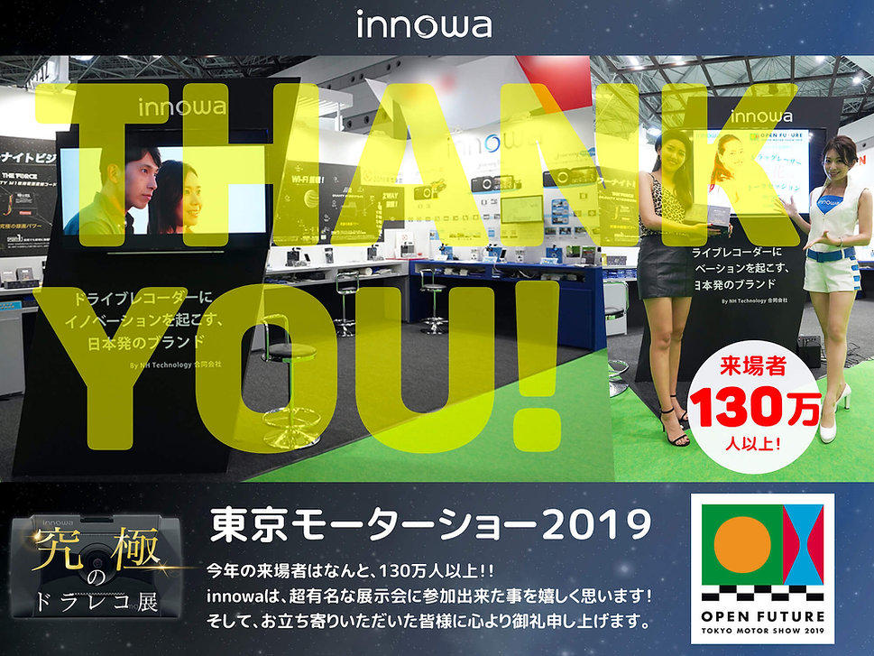 191106_thankyou_TMS-comp.jpg