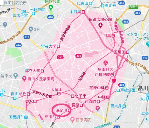東京都大田区東雪ケ谷1丁目 東急池上線 洗足池駅周辺地図