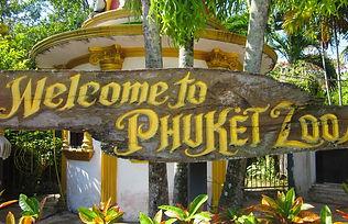 phuket-zoo.jpg