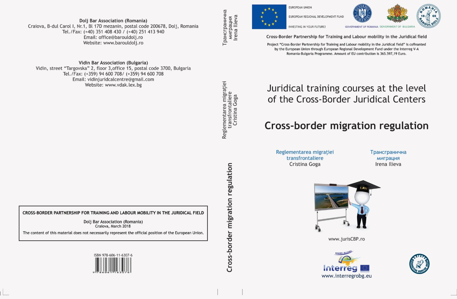 Cross border migration regulation