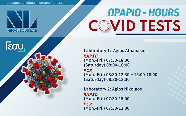 COVID TEST LIMASSOL OURS. NEOCLEOUS LAB