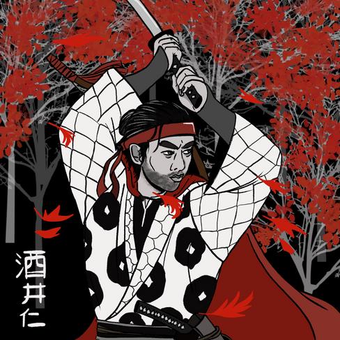 The Warrior of Tsushima