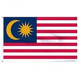 malaysia-nylon_1.jpg