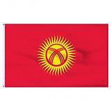kyrgyzstan-nylon_2.jpg