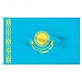 kazakhstan-nylon_1.jpg
