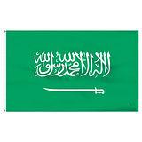 saudiarabia-nylon.jpg