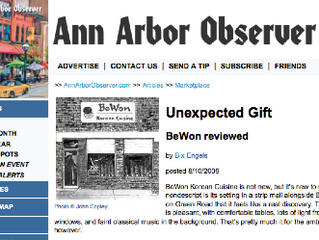Ann Arbor Observer: Unexpected Gift by Bigs Engels Posted 8/10/2009
