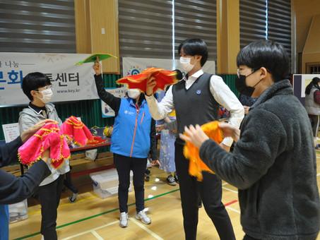 병점중학교에서 세계시민축제가 열렸어요!