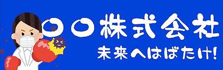 banner_l_1.jpg