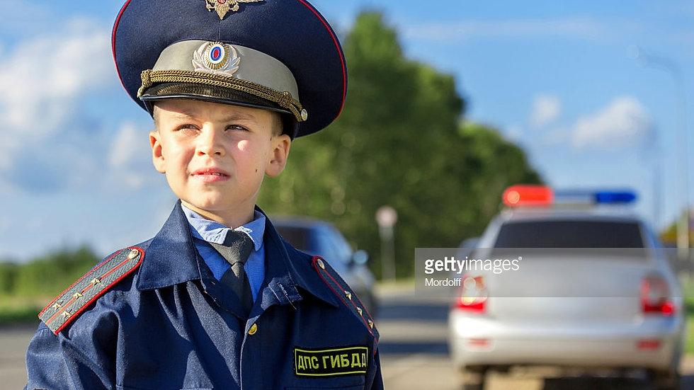 Юный инспектор дорожного движения