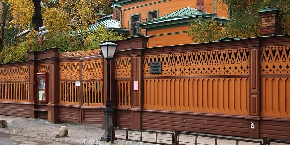 Музей-усадьба Л. Н. Толстого