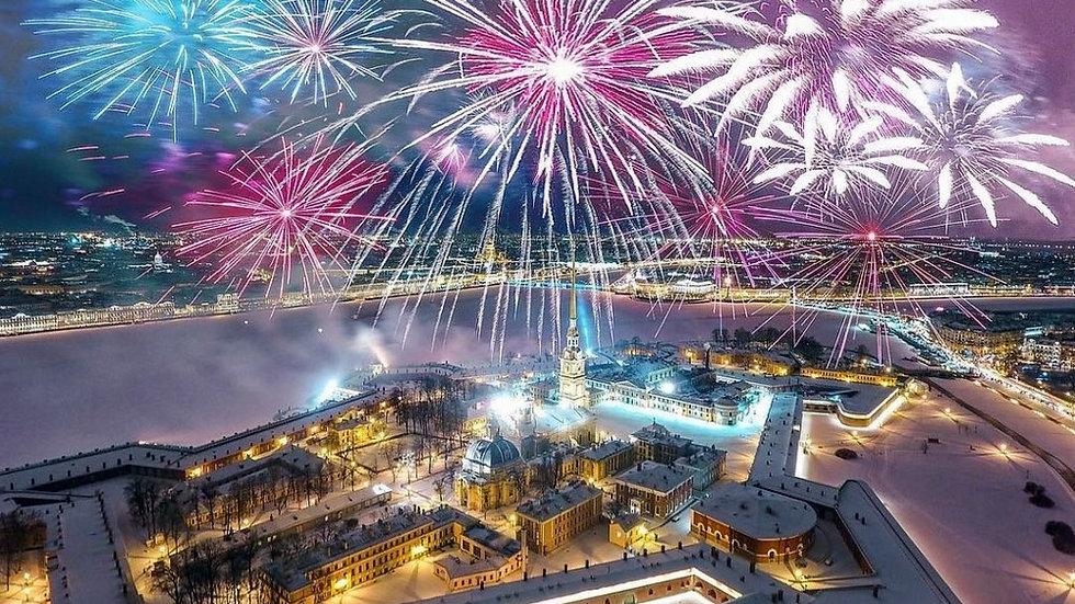 Вместе встретим Новый год. Санкт-Петербург