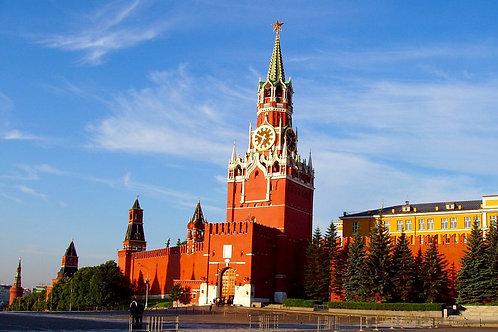 Государственный Московский Кремль