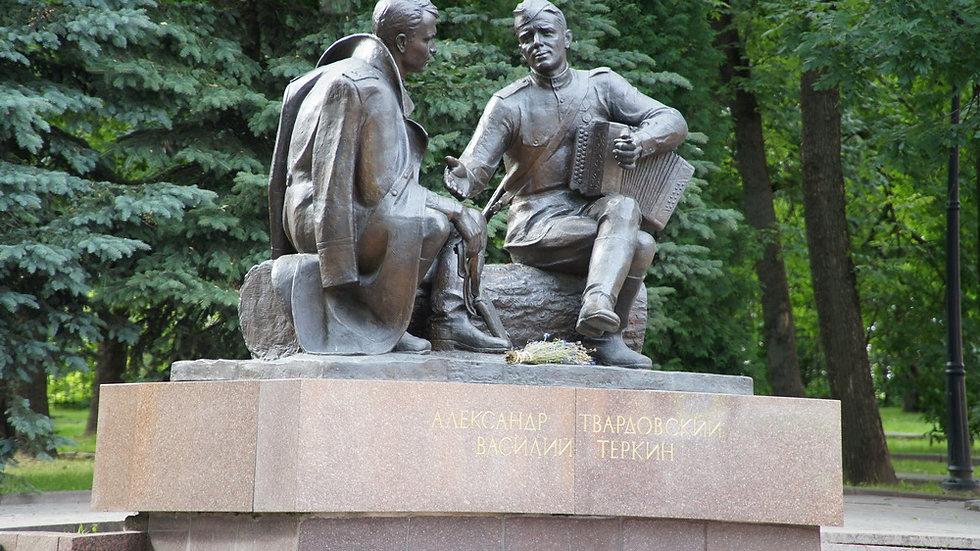 Романтика дворянских поместий земли Смоленской, 3 дня, ж/д