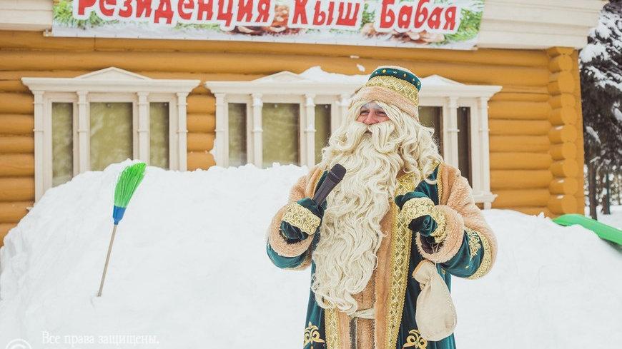 Рождество в Казанском Царстве, 5 дней, автобусный тур