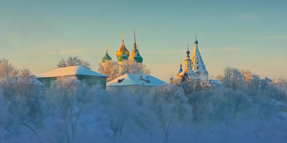 Новогодняя красавица Коломны