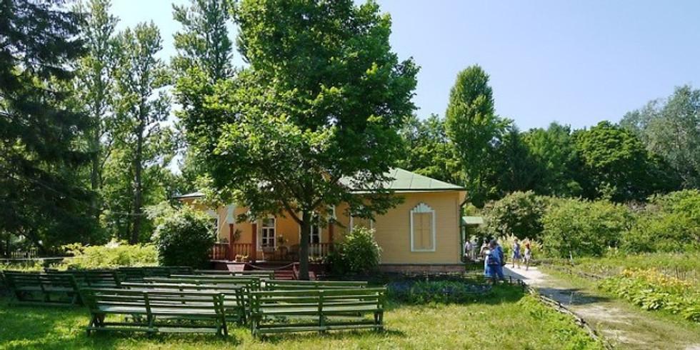 Музей-заповедник А.П. Чехова, усадьба «Мелихово»