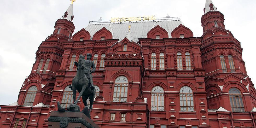 Экскурсия в Государственный исторический музей