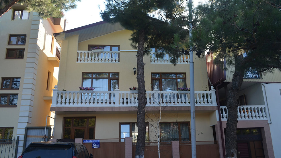 Арта, гостевой дом