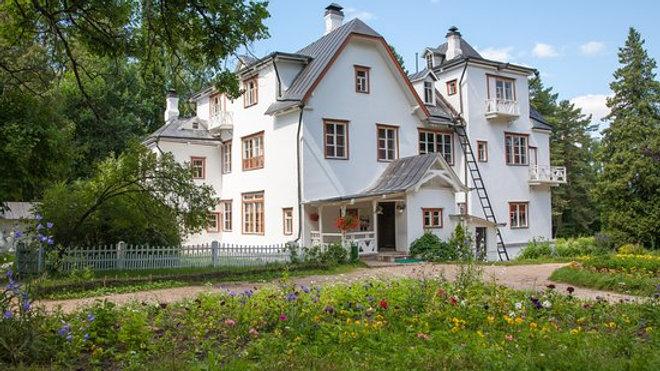 Белый дом над Окой, Поленово