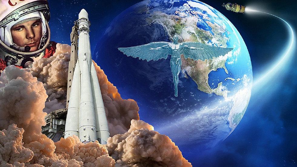 Как летают ракеты, тематическая экскурсия