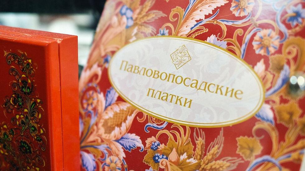 Масленица по-старорусски в Павловском Посаде, 1 день, автобусный тур