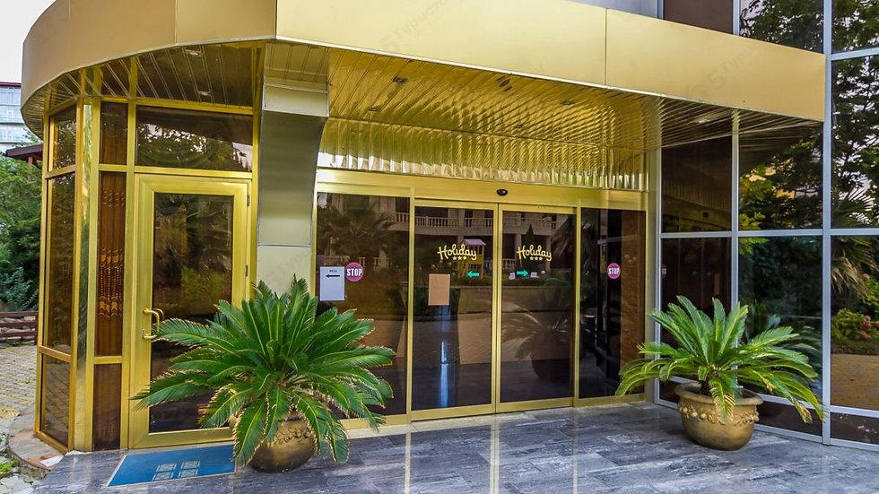 HOLIDAY,апарт-отель