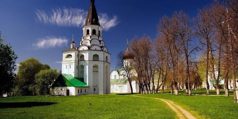 Александров - город царский