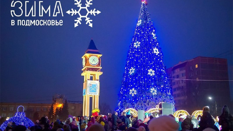 Новый год на Подольской земле- для родителей с детьми! - Все  включено, 3 дня