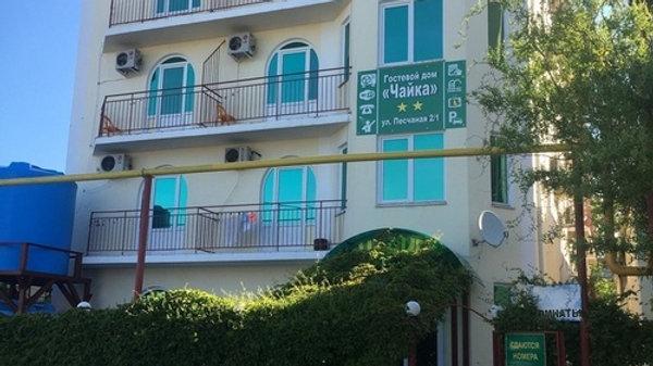 Чайка, гостиница