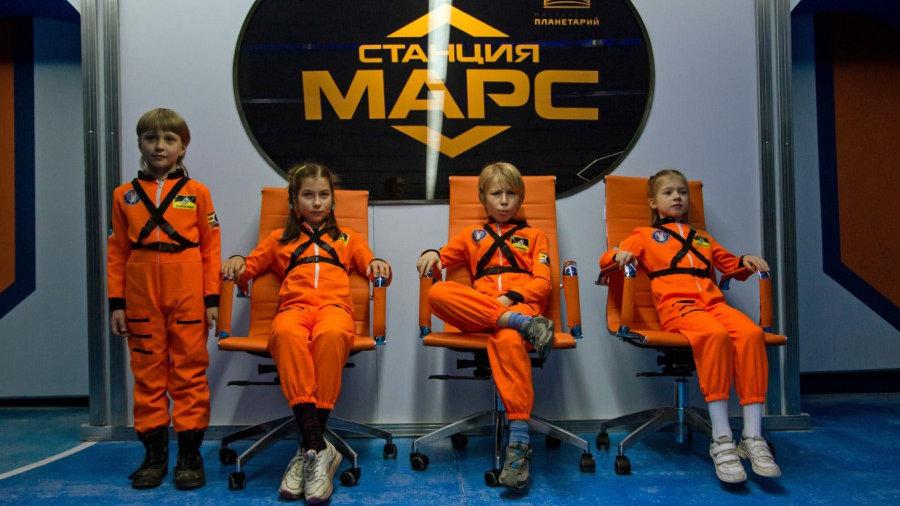 Есть ли жизнь на Марсе? тематическая экскурсия