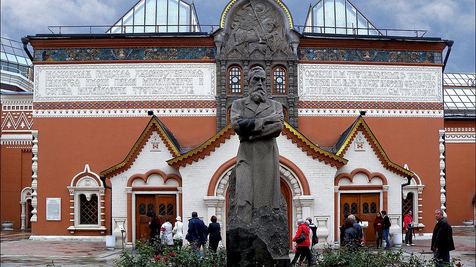 Квест в Третьяковской галерее