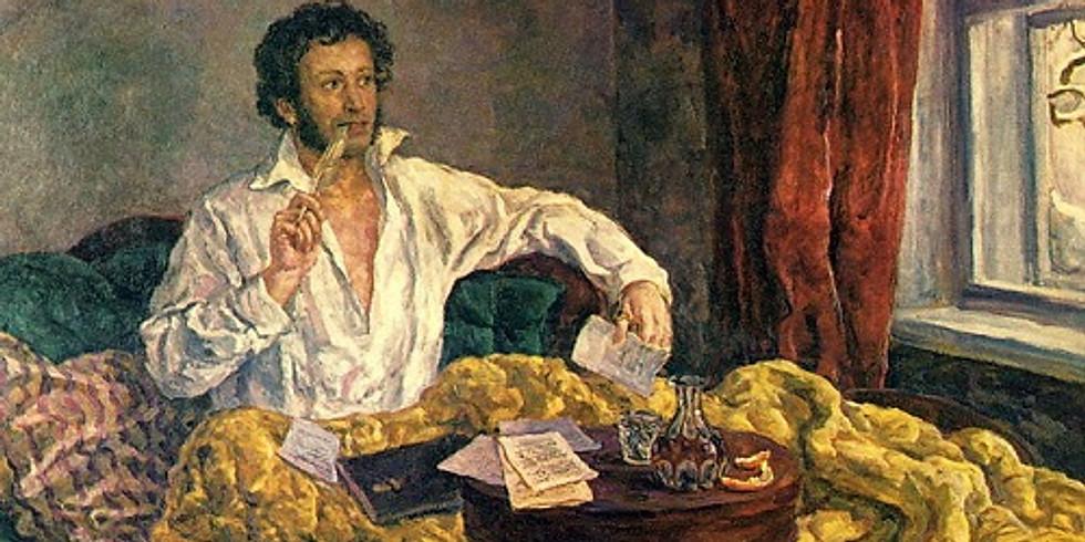 Пушкин в работе над Пугачёвской темой