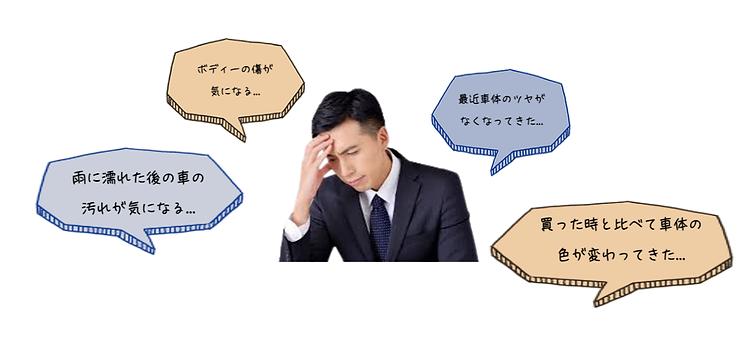 SnapCrab_NoName_2021-5-11_17-23-52_No-00