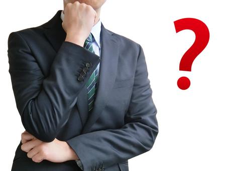 強い会社を創る究極の質問とは?
