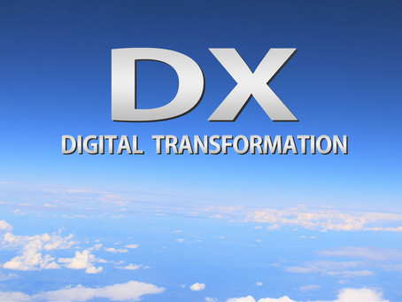 最近よく聞く「DX」ってどういうことなの?
