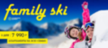 Family-Ski-44[1].jpg