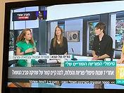 סיגל יער בראיון בתכנית בוקר פאולה וליאוןSigal Yaar, an interview on 'Paula & Leon'show