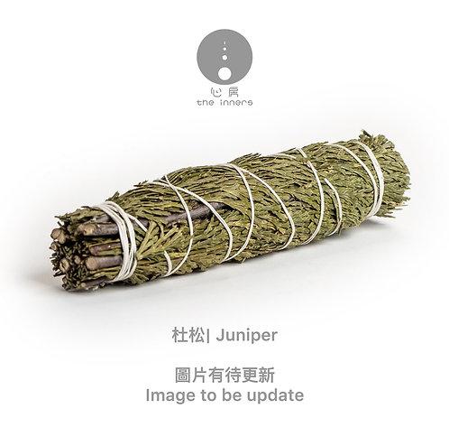 杜松 | Junpier